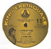 SALE ITEM - Izyah Davis - Some Of Them / Dub / Find Our Own Way / Dub (King Earthquake) UK 12""